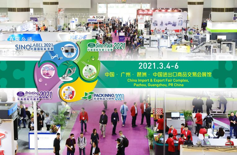 Let's Join Printing South China and Sino-Label on 4 – 6 March 2021