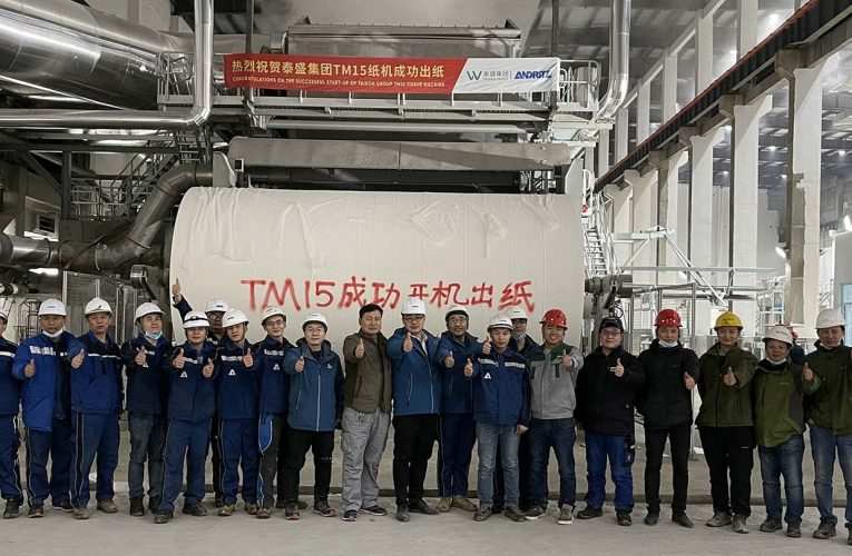 ANDRITZ Successfully Starts up Two Tissue Production Lines Delivered to Suzhou Taison Paper Mill